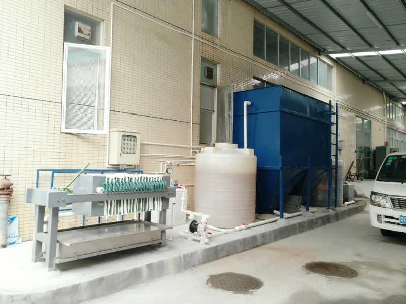 污水处理设施