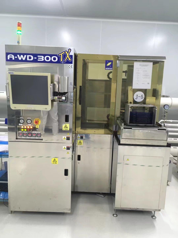 A-DW-300TX