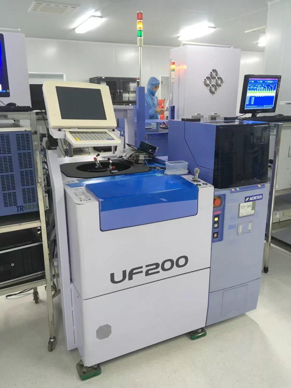 UF200