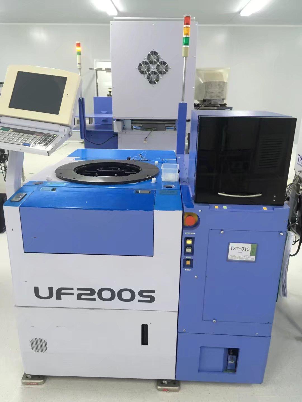 UF200S